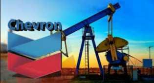 2021 Kontrak Chevron Habis, Begini Tanggapan Pemprov  Riau