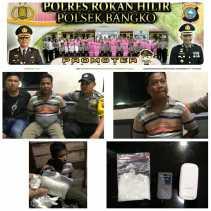 Ilham Dibawa ke Polsek Bangko Terkait Narkotika Jenis Sabu
