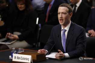Pesaham Facebook Inc Minta CEO Mundur