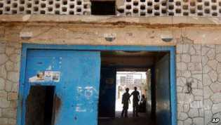 Pelanggaran HAM, Yaman Akan Selidiki  Interogasi oleh Uni Emirat Arab dan AS