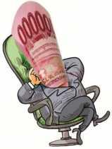 Dana CSR Mengalir ke Stanum? Lira Kampar: Meminta  TP4 Jaksa Mengusut Tuntas