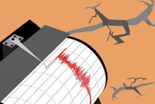 Info Terkini, Jawa Barat: Gempa 5,2 SR Terjadi di Sukabumi