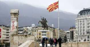 Pemerintah Macedonia Persiapkan Perubahan Nama Negara