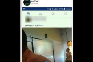 Foto Siswa Nonton Video Porno di FB, Kepsek Akan Dipanggil